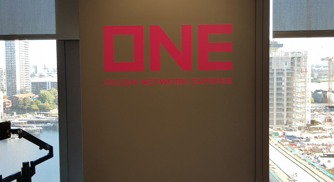 6 Ocean Network Express Signage Wall